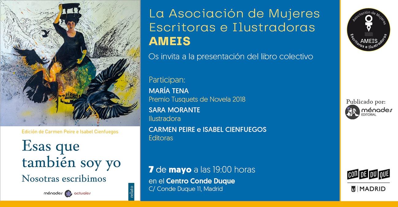 Presentación del libro Esas que también soy yo - Isabel Gómez Liebre